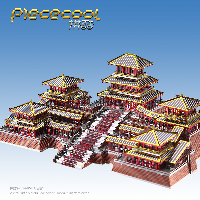 PIECECOOL P094-RSK EPANG PALACE Ancient Chinese Architecture 3D Metal Assembly Model Jigsaw Puzzle colour 4 Sheets gifts