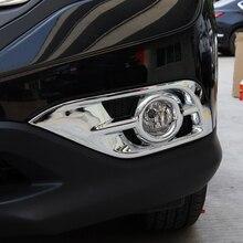 For Honda CRV CR-V 2012 2013 2014 ABS Chrome Car Front Fog Light Lamp Cover Trim Foglight Decoration Car Styling Accessories yaquicka car interior steering wheel u shape trim styling cover bezel fit for honda crv cr v 2012 2013 2014 2015 abs accessory