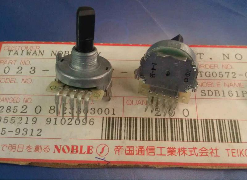 2PCS/LOT NOBLE noble type 16 encoder 5 pin, 16 stall PCB rotary switch, 8421C shaft length 20MM 2pcs lot gepruft german ec12 encoder with switch 30 positioning number 15 pulse number 427 0221820l001