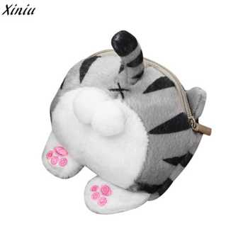 Cat Butt Purse