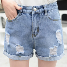 2016 summer new Korean denim shorts female fuselage fringed waist high waist slender leg pants 9915