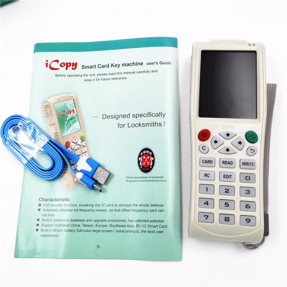 ID IC card copy