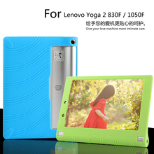 For Lenovo Yoga 2 830F/830L 8.0 inch tablet silicon case,For yoga 1050F / L 10.1 sweety silica gel Soft back cover