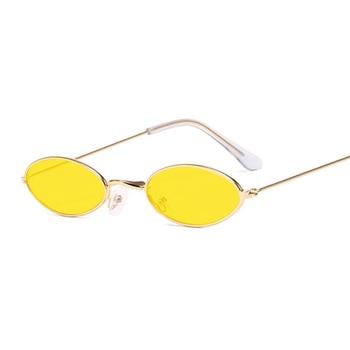 Οβάλ unisex Γυαλιά Ηλίου retro vintage σε 12 χρώματα