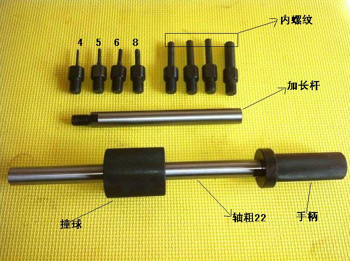 цена на Presses pin puller repair tools bearing Puller printer accessories