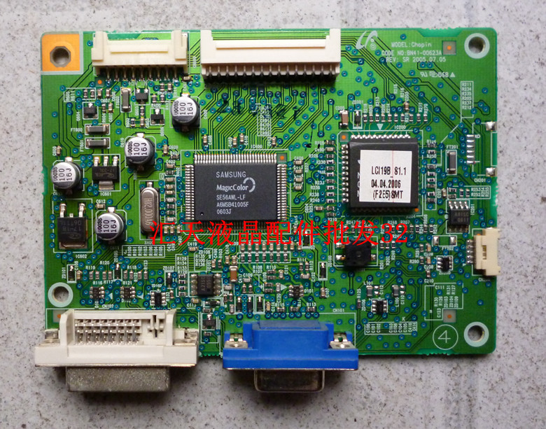 Free Shipping>Original  750B 950B driver board BN41-00623A motherboard.-Original 100% Tested Working free shipping original 100% tested working 2333gw 2343bw driver board bn41 01085a 2333sw motherboard package test