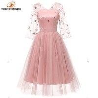 Christmas Embroidered Mesh Pink Dress Vintage Retro 2/3 Sleeve Women Ball Gown Midi Dresses Backless Robe Elegant Dress