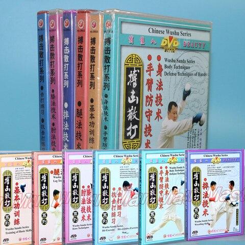 San da Série Dvd de Captura de Vídeo Wushu Kung Ensinando Chinês Inglês Legendas 8 Dvd fu