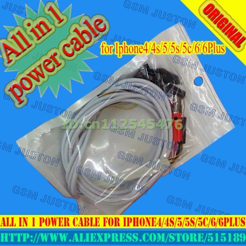 All in 1 power cable-gsm juston
