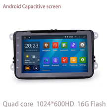 Quad Core android 5.1.1 Car DVD Player for VW Golf Polo Caddy Passat Tiguan with 8″ IPS Screen Stereo GPS Navigation Radio