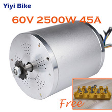 Electric Bicycle 60V 2500W DC Brushless Motor For Electric Bike Scooter Motorcycle DIY High Speed Mid Drive Motors Wholesale(China)