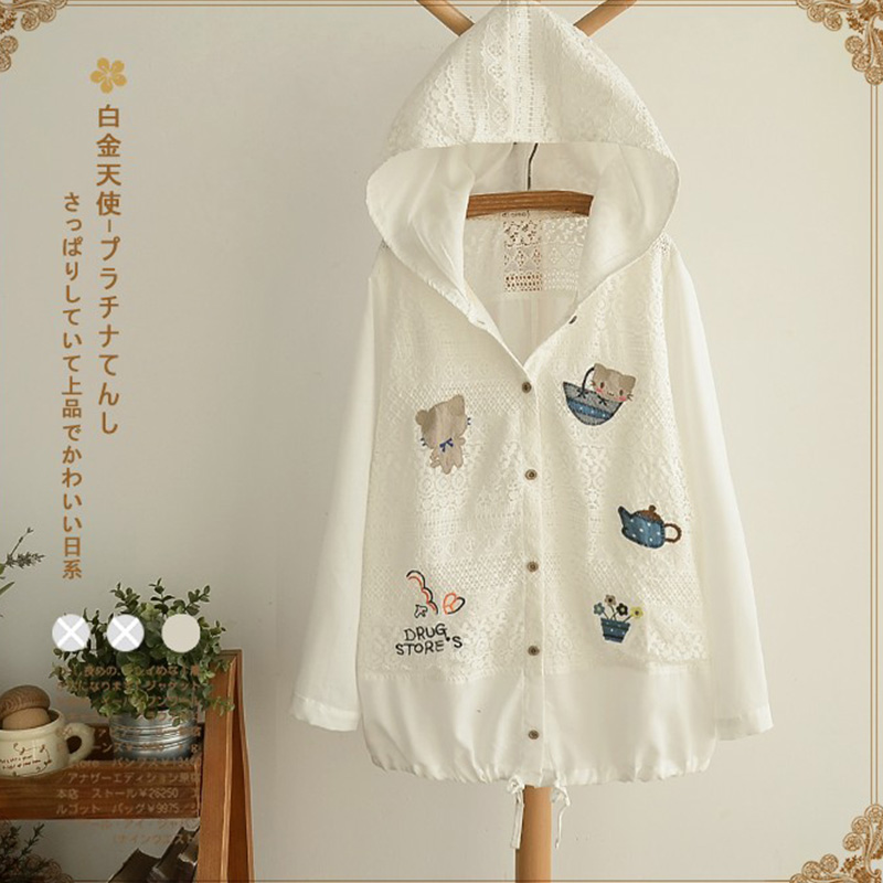 Spring Autumn Mori Girl   Jackets   Women Cartoon Cat Appliques Solid Button Outerwear Long Sleeved Female Hooded   Basic     Jacket   U520