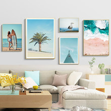 Seascape Print Picture Coconut Tree Painting Beach Canvas Sea Art Poster Landscape Birds Pictures Wall Unframed