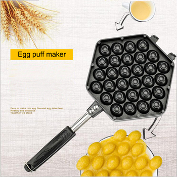 XEOLEO Commercial Hongkong Eggs Bubble Waffle Machine Mould Eggettes Roller Baking Pan Iron Eggettes Mold Muffin Non-stick Plat