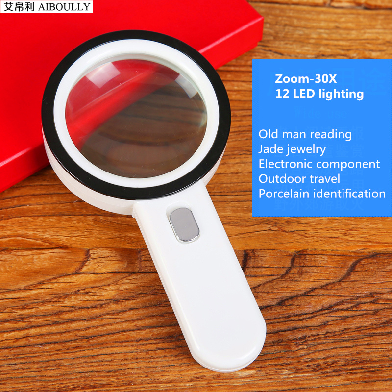 AIBOULLY Portable with 30 times magnifying glass lamp High-speed maintenance outdoor sports handheld magnifying glass  elderly 100 times way handheld magnifying glass for prining