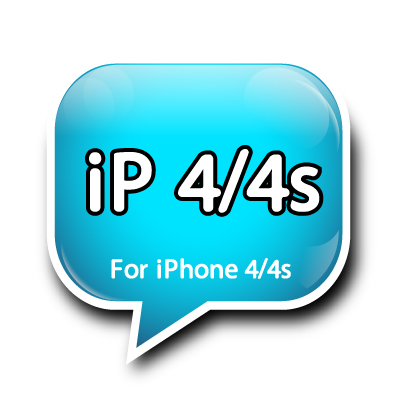 For iP 4 4s