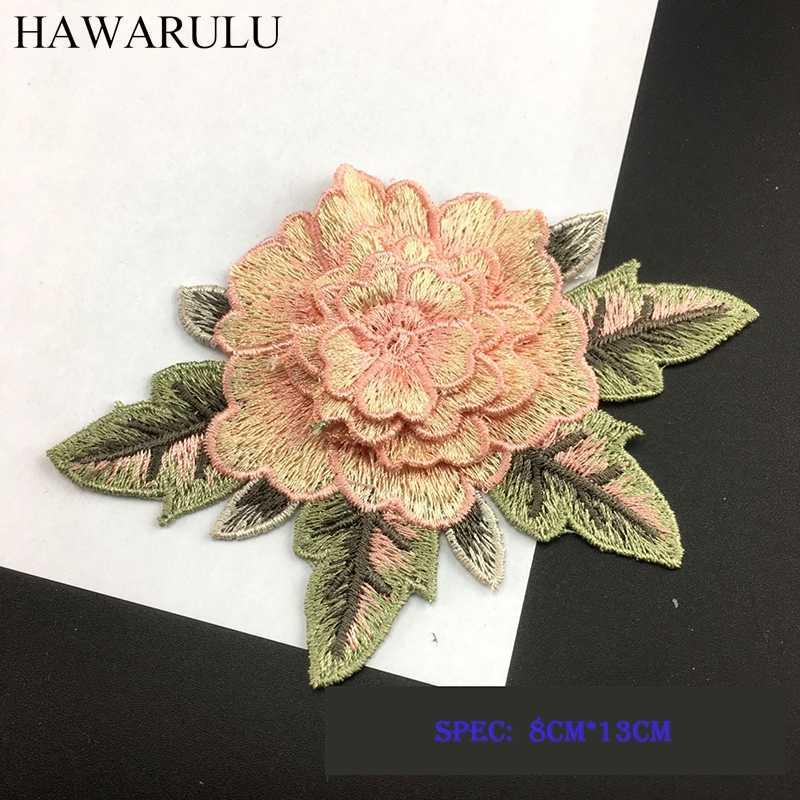 HAWARULU 2 pcs 9 צבעים רקמת מכונת פרחוני שמלת צווארון 3D פרחי DIY מלאכות/weding/תחרה בגדי אביזרים מתפתל
