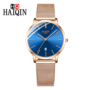 Haiqin Watch 8705 1