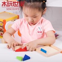 High Quality Wood Jigsaw Puzzle Jigsaw Board Wood Tangram For Children Educational Toy Preschool Education Toys