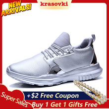 Krasovki Sneakers Women Spring Summer Dropshipping Students Special Mirror PU Comfort Leisure Fashion Breathable Shoes