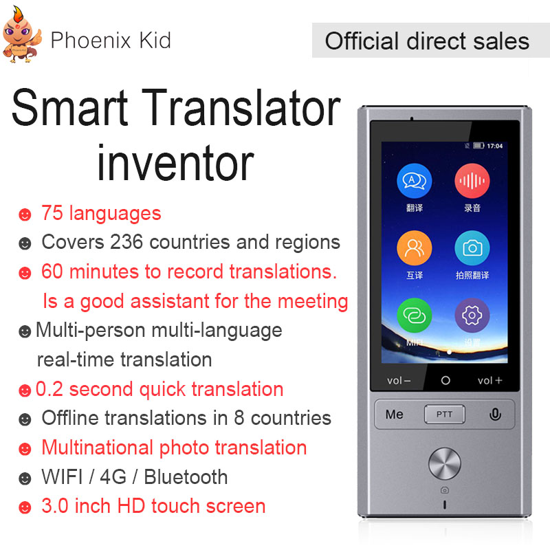 75 Language Translation T9 Translator Supports 8 Countries Offline 4G WIFI Intelligent Voice Photo Translation Machine device75 Language Translation T9 Translator Supports 8 Countries Offline 4G WIFI Intelligent Voice Photo Translation Machine device