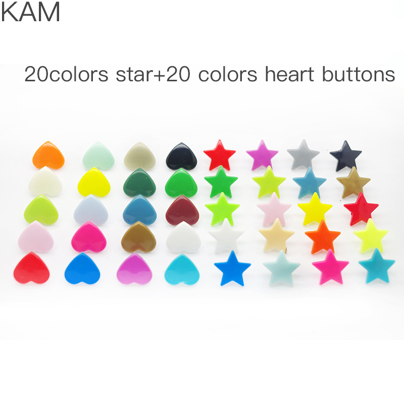 {20 colors 200 Star + 20 colors 200 Heart } KAM Brand Star Heart Shaped Plastic Snap Button Fastener Buttons For Baby Diaper m