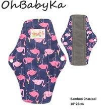 Ohbabyka Reusable Sanitary Menstrual Napkins Pads Bamboo San