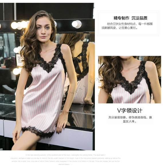 2015 New Pink Striped Suspender Skirt Sleepwear Charming Womens Robes Sexy Black Lace Lingerie Night Gown One Size