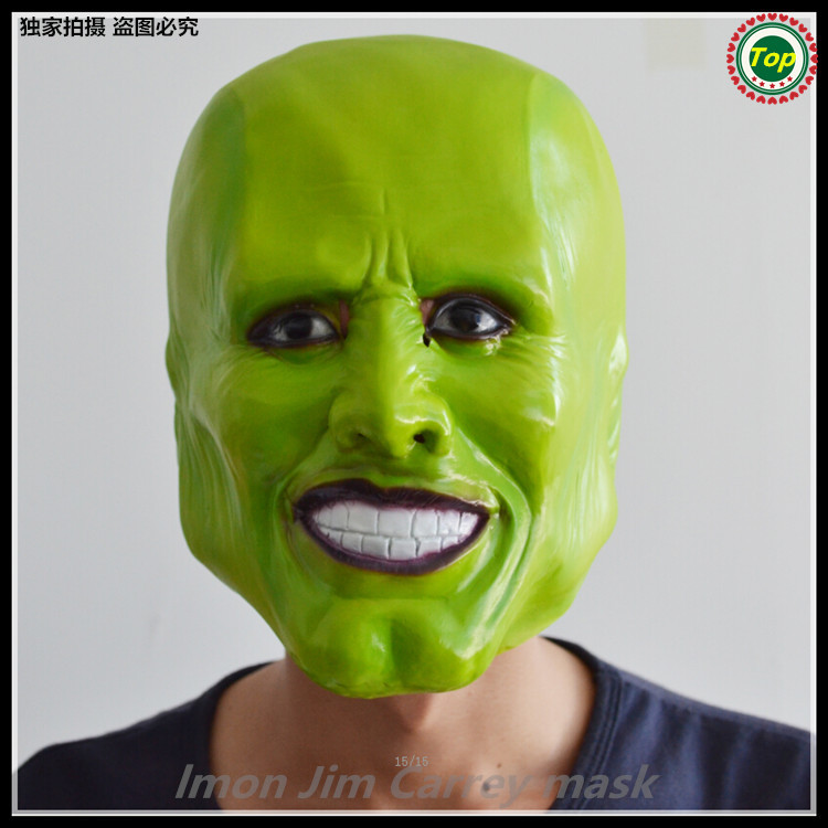 Free shipping wholesale loki latex green mask jim carrey costume fancy dress halloween film - Masque halloween film ...