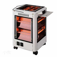 Five face type heater barbecue home office all around KaoHuoLu electric heaters warm little foot warmer temperature adjustment