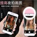 Selfie USE Case