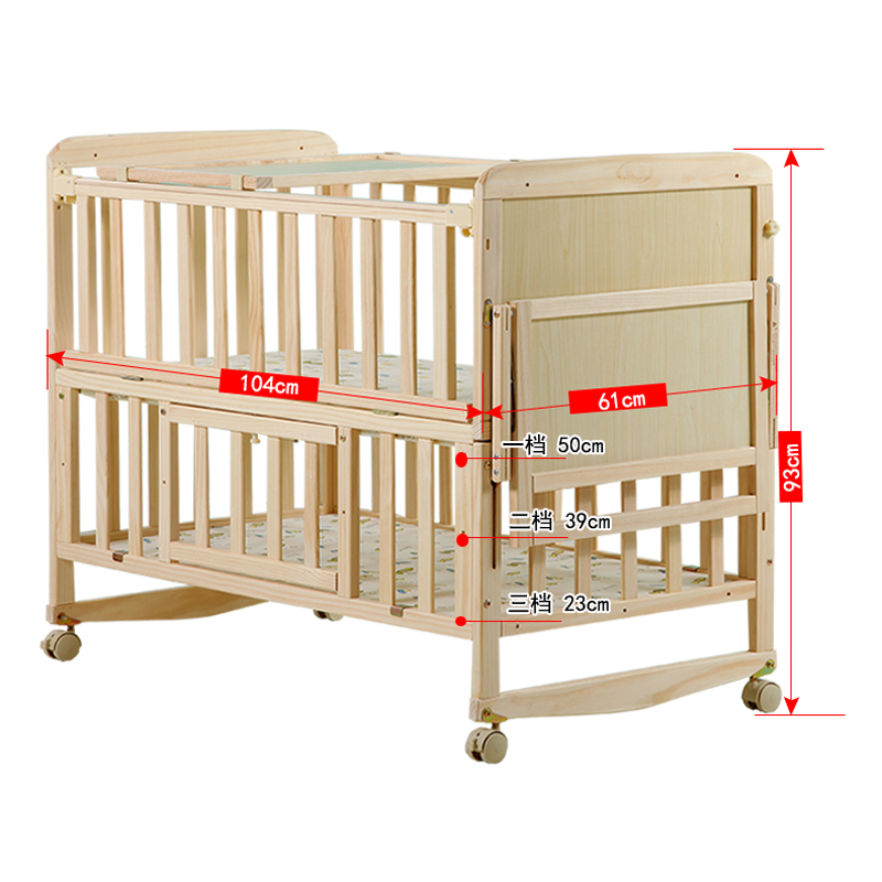 8 In1 Wood Baby Bed With Shelf Extended Baby Crib 3 Grade Height
