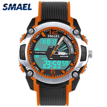 Orange Fashinal Cool Children Wristwatches For Kids Presents Gift Multifunction Child Electronic Watches Relogio Masculino 1343