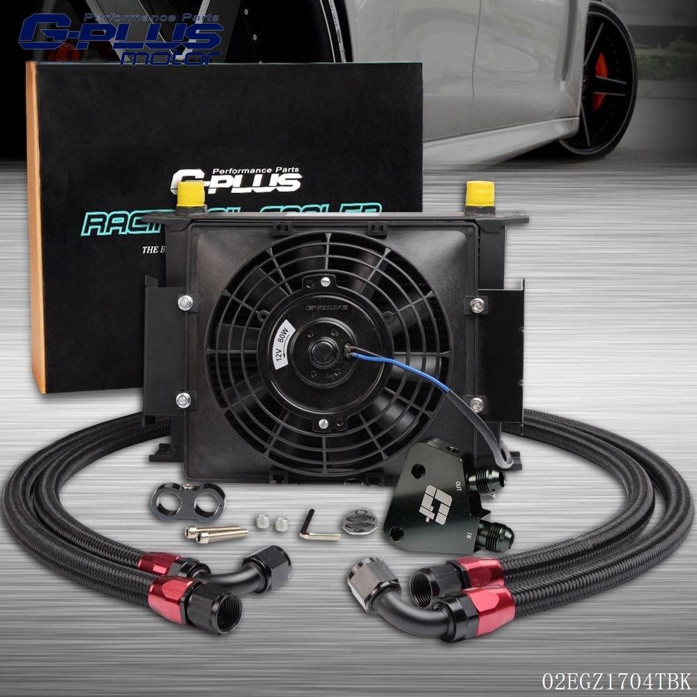 Universal 30 Row Engine 10AN Aluminum Oil Cooler+ 7