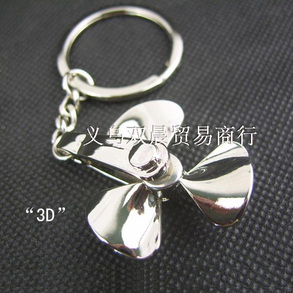 Rotating Fan Keychain , Rotating Propeller Keychain , Propeller Key Chain