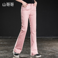 Pink Casual Office Lady High Waist Flare Jean Pants Slim Women Stretch Patchwork Wide Leg Flared Jeans Vintage Denim