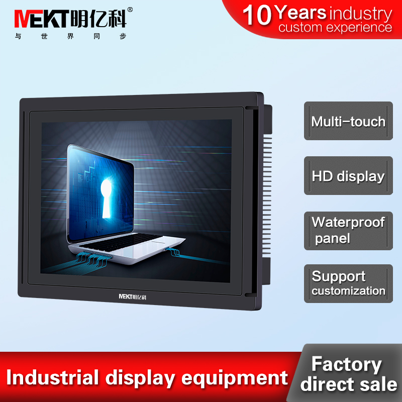 P101WX embedded flat capacitive touch screen monitor 10.1/10 inch industrial computer PC display /Panel waterproof