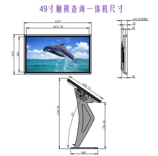 49 Inch Stand Lcd Table Touch Screen TFT Lcd All In One Kiosk Pc 42 Inch HD 1080P Horizontal Kiosk Monitor Case Brackets Holders