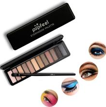 1pcs 12Color Natural Fashion Shimmer Matte Eyeshadow Palette Makeup Professional Women Make Up Nude EyeShadow with blush popfeel