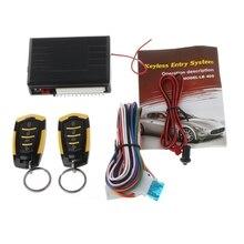 12V Автомобильная сигнализация дистанционного Центральный дверной замок автомобиля бесключевая система входа комплект