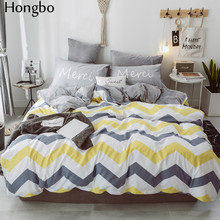 Hongbo Cotton + Flannel Multifunction AB Both Sides Grey White Yellow Wave Pattern Winter Duvet Cover