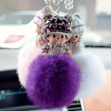2016 monchichi Keychain fur pom pom Keychain Rabbit Fur Ball Key Chain monchichi sleutelhanger porte clef Pearl Chain For Car