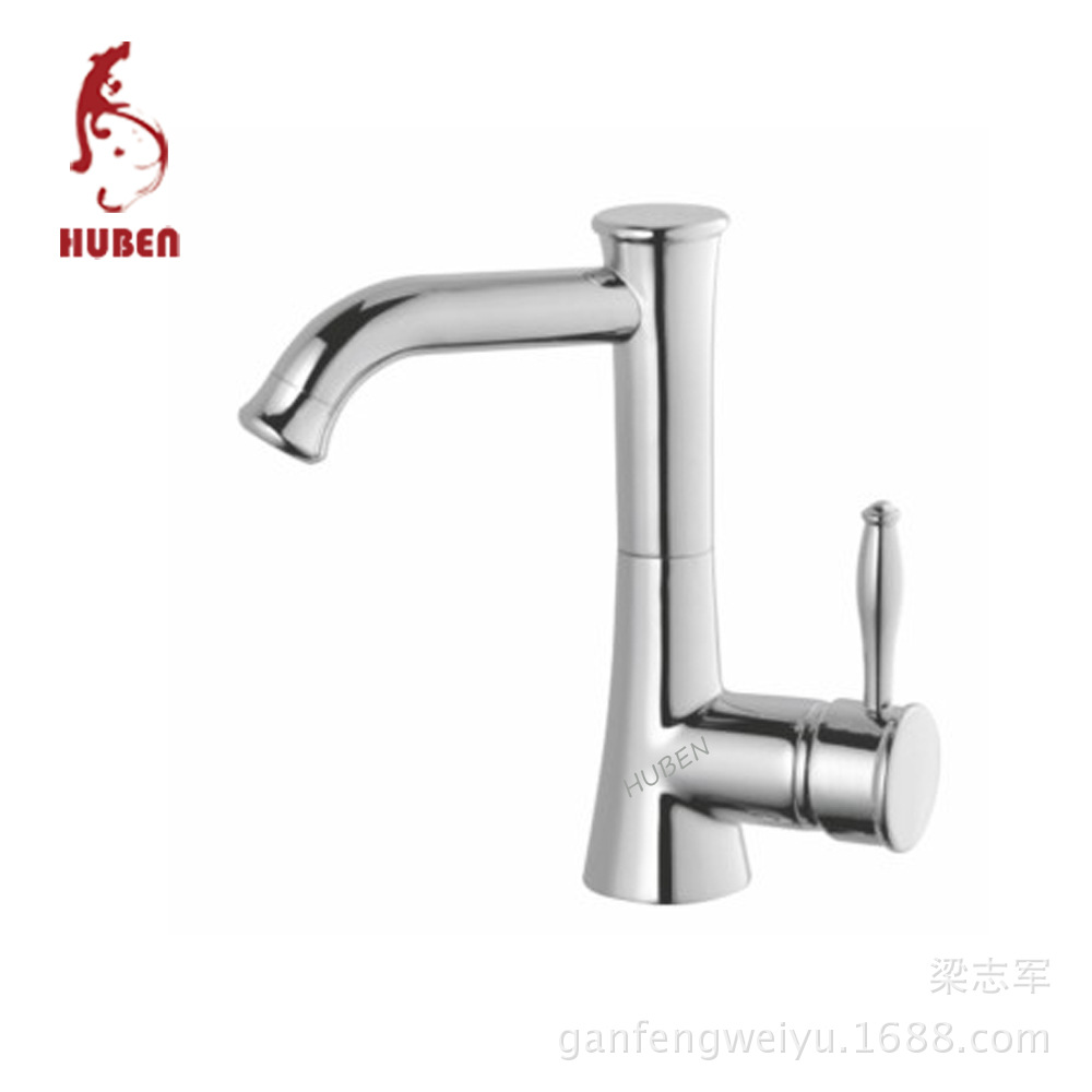 Tiger Ben Full copper wash basin faucet hole washbasin counter basin faucet Basin faucet hot and cold taps Basin