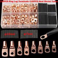 260CPS Assortment Car Auto Copper Ring Terminal Wire Crimp Bare Cable Connectors Kit