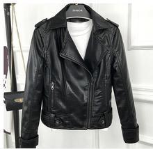 Faux Soft Leather Jackets HOT 2017 New Fashion Women Pu Black Blazer Zippers Coat Motorcycle Outerwear