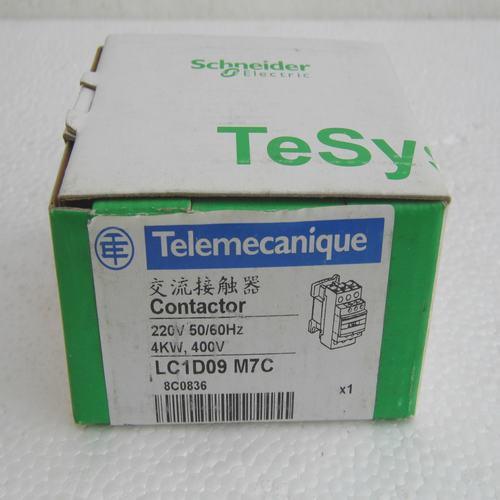 * Sales * New Contactor LC1D09M7C