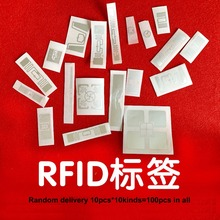 UHF RFID stickers RF passive tags 10 kinds samples Random delivery 100pcs in all only for testing 6C 860 960MHz