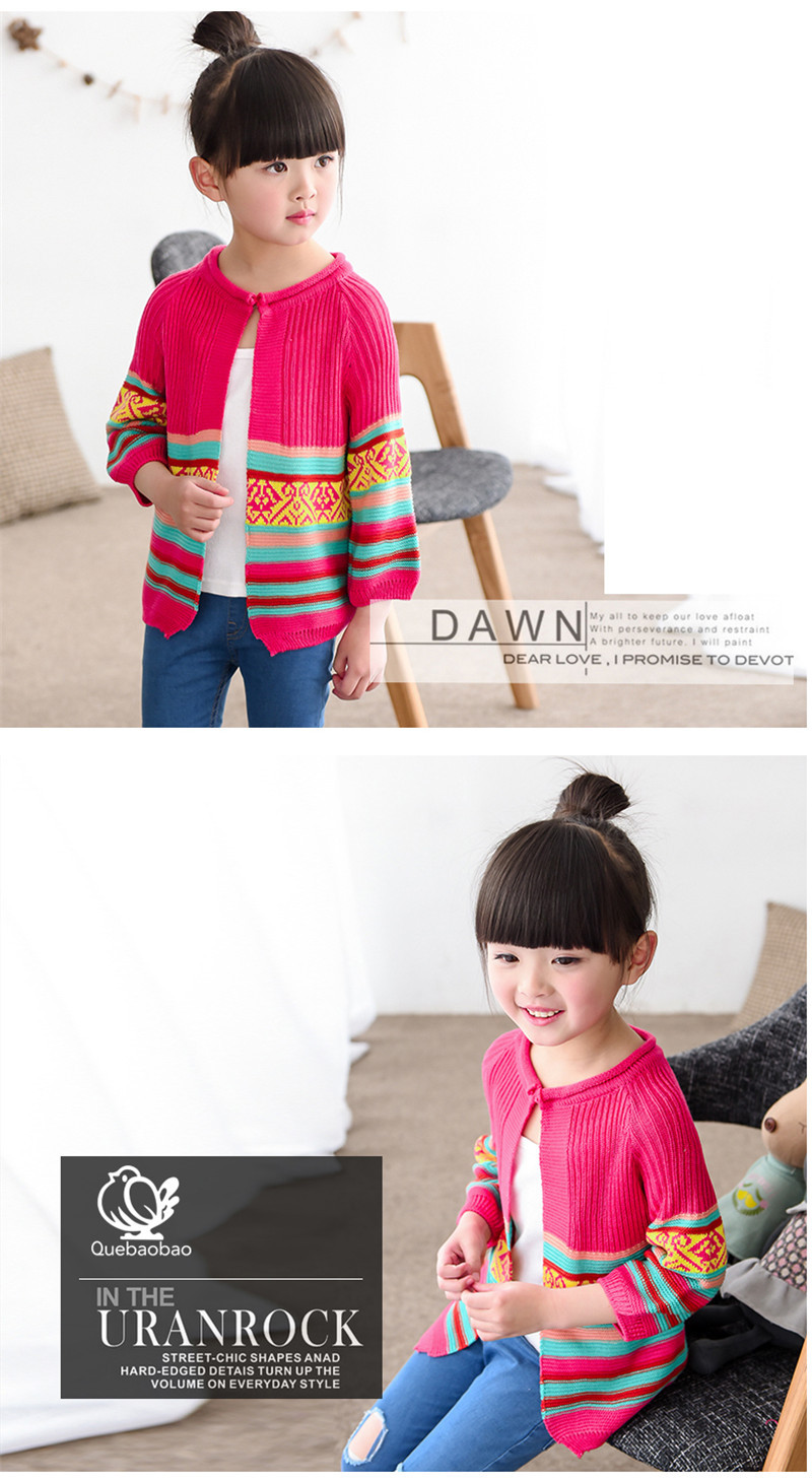Girl Sweater (1)