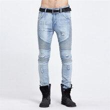 Slim Fit Men Cotton Skinny Biker Jeans Denim Pants Casual Long Trousers