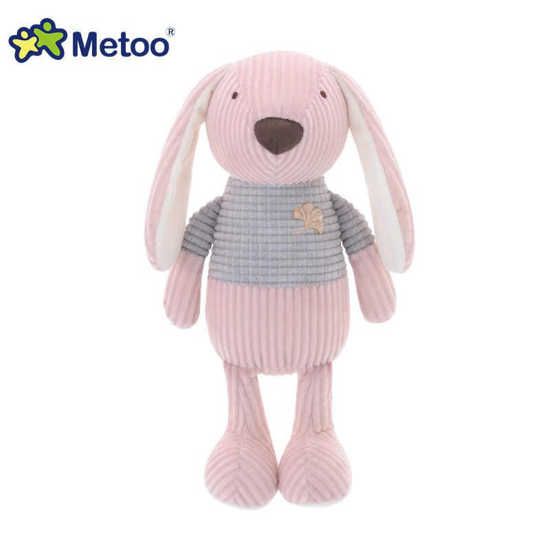 25 см Медведь Кролик Kawaii игрушки в виде животных с плюшевой набивкой мультфильм дети игрушки для девочек Дети День рождения Рождественский подарок кукла Metoo